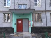 Квартиры,  Москва Пражская, цена 2 300 000 рублей, Фото
