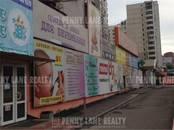 Здания и комплексы,  Москва Беляево, цена 499 999 000 рублей, Фото