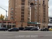 Здания и комплексы,  Москва Павелецкая, цена 929 753 630 рублей, Фото