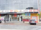 Здания и комплексы,  Москва Крылатское, цена 799 479 655 рублей, Фото