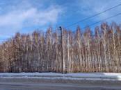 Квартиры,  Новосибирская область Бердск, цена 1 550 000 рублей, Фото