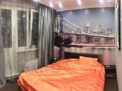 Квартиры,  Московская область Ленинский район, цена 3 950 000 рублей, Фото