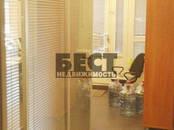 Офисы,  Москва Университет, цена 28 000 000 рублей, Фото