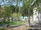 Квартиры,  Новосибирская область Новосибирск, цена 1 650 000 рублей, Фото