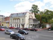Здания и комплексы,  Москва Бауманская, цена 229 999 796 рублей, Фото