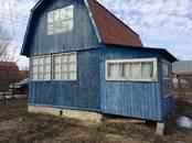 Дома, хозяйства,  Московская область Ступинский район, цена 980 000 рублей, Фото