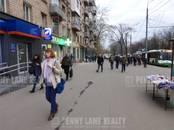 Здания и комплексы,  Москва Профсоюзная, цена 48 724 225 рублей, Фото