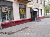 Здания и комплексы,  Москва Другое, цена 39 999 940 рублей, Фото