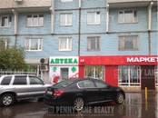 Здания и комплексы,  Москва Речной вокзал, цена 47 000 100 рублей, Фото