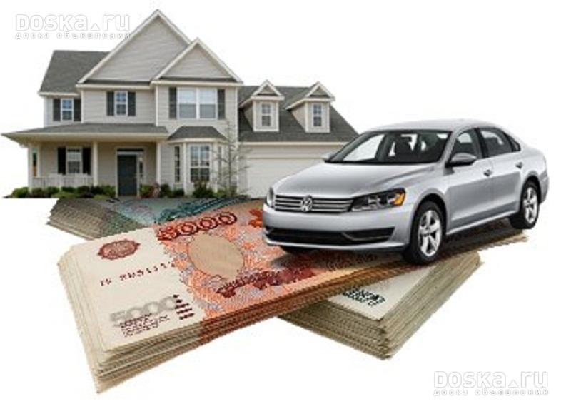 сначала предоставление денежных ссуд под залог недвижимого имущества что это крайней