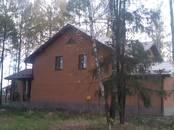 Дома, хозяйства,  Московская область Наро-Фоминский район, цена 14 000 000 рублей, Фото