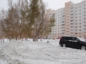 Квартиры,  Новосибирская область Новосибирск, цена 4 330 000 рублей, Фото