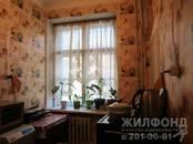 Квартиры,  Новосибирская область Новосибирск, цена 490 000 рублей, Фото