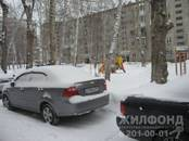 Квартиры,  Новосибирская область Новосибирск, цена 1 450 000 рублей, Фото