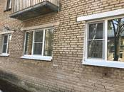 Квартиры,  Московская область Пушкино, цена 2 750 000 рублей, Фото