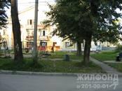Квартиры,  Новосибирская область Новосибирск, цена 599 000 рублей, Фото