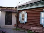 Дома, хозяйства,  Новосибирская область Бердск, цена 2 400 000 рублей, Фото