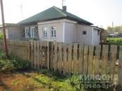 Дома, хозяйства,  Новосибирская область Мошково, цена 890 000 рублей, Фото