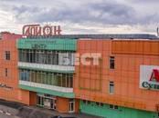 Офисы,  Московская область Балашиха, цена 22 900 000 рублей, Фото