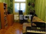 Квартиры,  Москва Пушкинская, цена 48 000 000 рублей, Фото