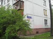 Квартиры,  Московская область Королев, цена 4 000 000 рублей, Фото