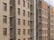 Квартиры,  Москва Тропарево, цена 5 200 000 рублей, Фото