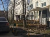 Квартиры,  Москва Юго-Западная, цена 6 150 000 рублей, Фото