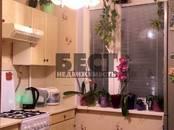 Квартиры,  Москва Пражская, цена 6 590 000 рублей, Фото