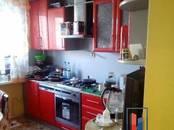 Квартиры,  Московская область Серпухов, цена 4 400 000 рублей, Фото