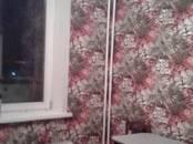 Квартиры,  Московская область Серпухов, цена 2 850 000 рублей, Фото