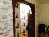 Квартиры,  Московская область Подольск, цена 2 850 000 рублей, Фото
