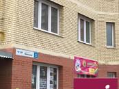 Квартиры,  Московская область Щелково, цена 4 125 000 рублей, Фото