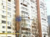 Квартиры,  Московская область Дзержинский, цена 2 190 000 рублей, Фото