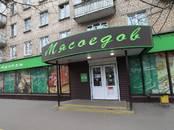 Офисы,  Москва Авиамоторная, цена 48 000 000 рублей, Фото