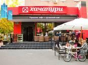 Офисы,  Москва Киевская, цена 80 029 600 рублей, Фото