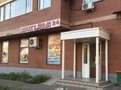 Офисы,  Москва Кожуховская, цена 290 000 рублей/мес., Фото