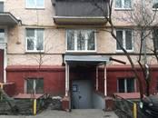 Офисы,  Москва Тушинская, цена 270 000 рублей/мес., Фото