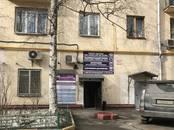 Офисы,  Москва Университет, цена 90 000 рублей/мес., Фото