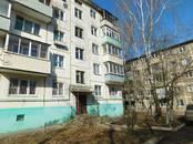 Квартиры,  Московская область Коломна, цена 2 300 000 рублей, Фото