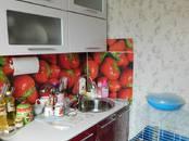 Квартиры,  Московская область Коломна, цена 2 500 000 рублей, Фото