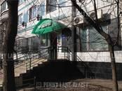 Здания и комплексы,  Москва Южная, цена 270 000 рублей/мес., Фото