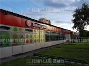 Здания и комплексы,  Москва Водный стадион, цена 224 999 550 рублей, Фото