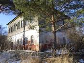 Дома, хозяйства,  Московская область Озеры, цена 8 000 000 рублей, Фото