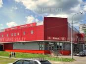 Здания и комплексы,  Москва Царицыно, цена 164 883 600 рублей, Фото