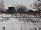 Дачи и огороды,  Московская область Пушкино, цена 4 300 000 рублей, Фото