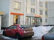 Магазины,  Москва Митино, цена 190 000 рублей/мес., Фото