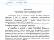 Курсы, образование Повышения квалификации, цена 1 000 рублей, Фото
