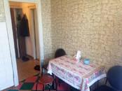 Квартиры,  Москва Нагорная, цена 5 890 000 рублей, Фото