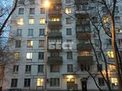 Квартиры,  Москва Бауманская, цена 8 500 000 рублей, Фото