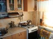 Квартиры,  Московская область Воскресенск, цена 1 325 000 рублей, Фото